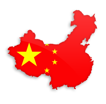 Sites da China